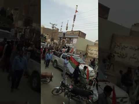 MQM In Sindh
