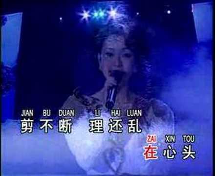 Du Shang Xi Lou (独上西楼) by Tong Yao (桐瑶)