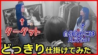 今回のギリギリ東京クリアーズは「りおちどっきり大作戦」 ライブ前の楽...
