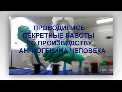 Трофическая язва. трофическая язва на ноге лечение при сахарном диабете