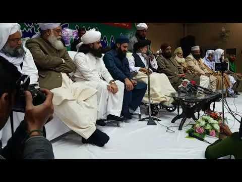 Allama khadim Hussain Rizvi , New Latest Bayan 2 January 2018 thumbnail