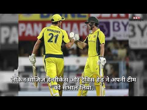 https://navbharattimes.indiatimes.com/sports/cricket/cricket-news/india-vs-australia-second-t20...