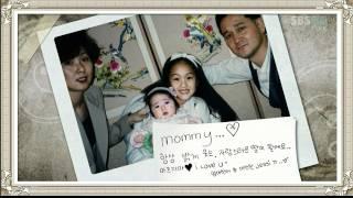 [HD] 090301 SNSD Dear Mom