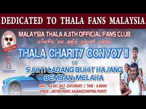 DEDICATED TO 'THALA' AJITH FANS MALAYSIA | THALA CHARITY | VISWASAM FIRST LOOK | TEASER | LATEST