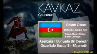 Кавказская Азербайджан Музыка   Caucasian Azeri Music 2015