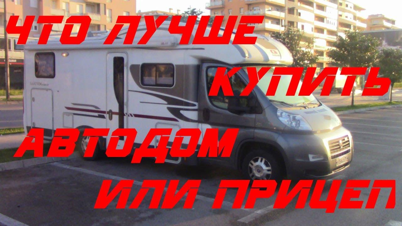 Добро пожаловать в автосалон официального дилера «киа» в москве!. Вы сможете купить «киа» в москве по официальной цене, установленной.