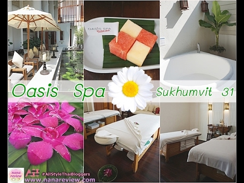 Oasis Spa Sukhumvit 31 By Nanareview