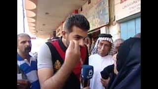 هل سيواكب العراق تطوردول العالم  ٥ ايلول ٢٠١٩ - ناس وناس - الحلقة ٦٥٧