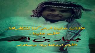 جسار بن أحمد بن محمد بن عبدالرزاق ال سحاق