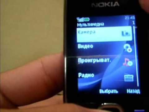 Обзор Nokia 2700 Classic