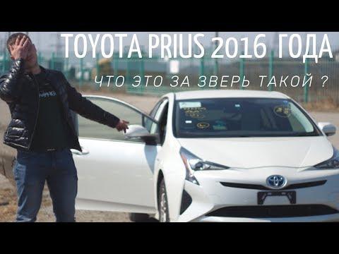 Toyota Prius 4wd, 2016 год, 1,2 млн руб.