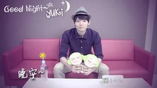 Video from Yinyuetai.com.