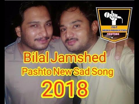 pashto sad heart touching new ghazal 2018 hd video songs Kamal Aziz