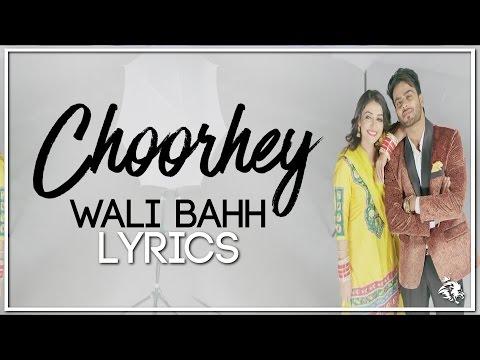 Choorhey Wali Bahh | Lyrics | Mankirt Aulakh | Latest Punjabi Song 2017 | Syco TM