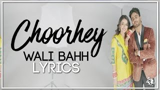 Choorhey Wali Bahh | Lyrics | Mankirt Aulakh | Latest Punjabi Song 2017 | Syco TM