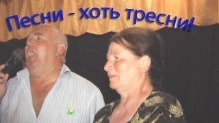 Песни, хоть тресни, на украинской свадьбе