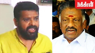 Ameer raising Questions on OPS revolts against Sasikala Issue
