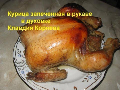 Курица более 100 рецептов с фото рецепты с
