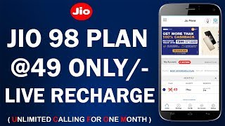 Jio Unlimited Free Calling @49 Only for All Users !! Live Recharge Proof !! Jio new plans 2018 !!
