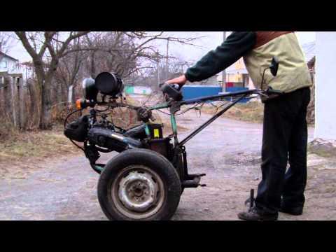 видео: Самодельный мотоблок, первый запуск