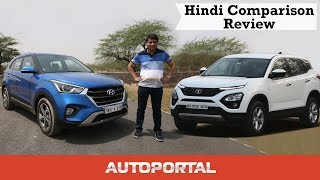 Tata Harrier Vs Hyundai Creta comparison review Hindi
