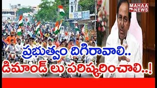 RTC Employees Bike Rally At Nizamabad Busstand | MAHAA NEWS