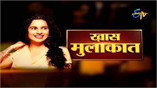 Khaas Mulakaat Queen Ke Saath | ETV | Full Episode