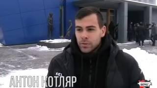 Володимир Мазяр та Антон Котляр (післямова, Рух - НК Верес)