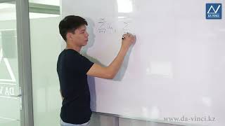 Математический анализ, 35 урок, Числовые ряды