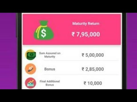 Lic planner best mobile app for lic agents