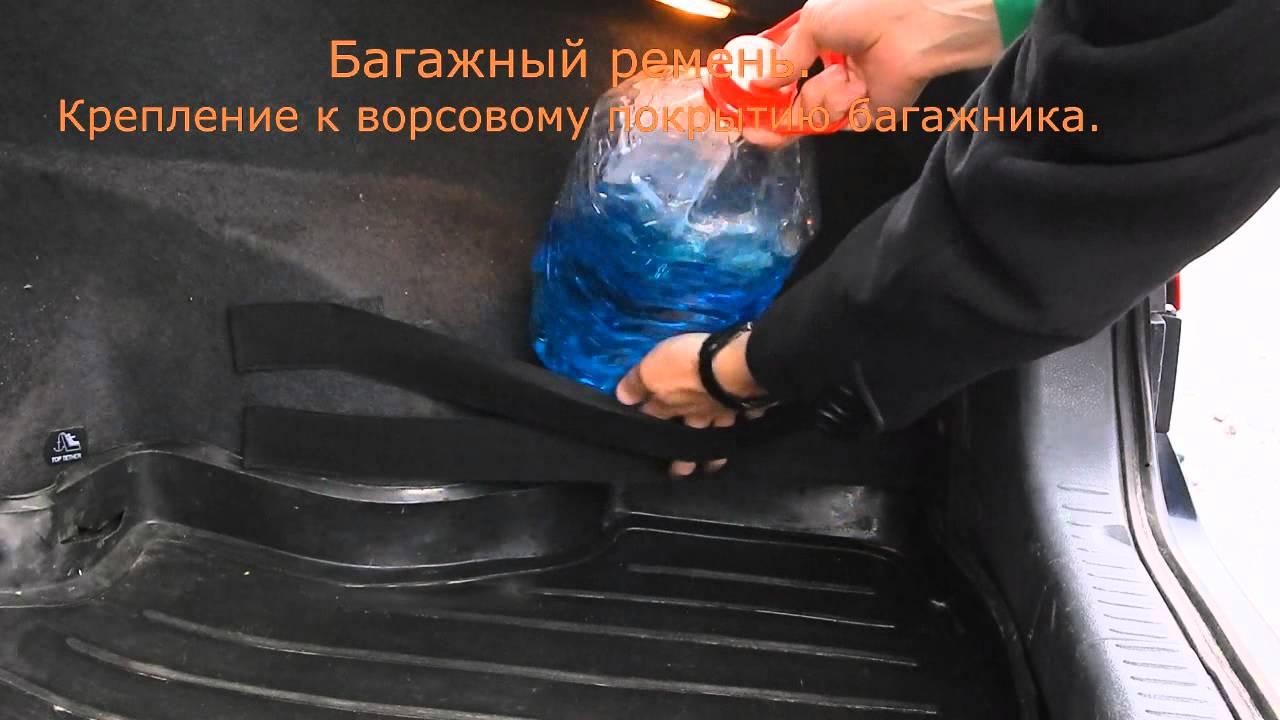 Багажный ремень/карман на липучке. Крепление к ворсу. Пример 2