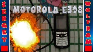 Motorola E398 Легендарный телефон