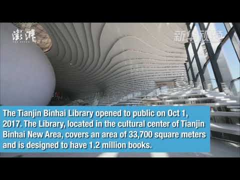 Tour the gorgeous Tianjin Binhai Library with us