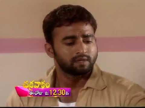 CHAKRAVAKAM | Today @ 2:30 PM | Gemini TV