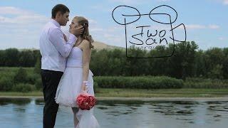 Яна и Костя |Wedding Day| TwoSan Group