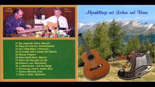 Lothar Tscheulin und Hans Lechner spielen - wenn der Herrgott net will