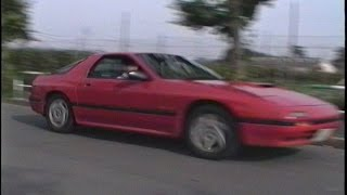 ロータリーエンジンスポーツ、サバンナRX-7の2代目FC3S 1989年撮影.