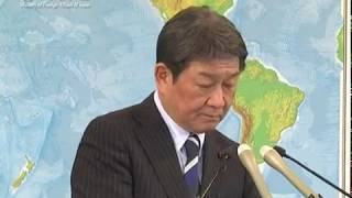 茂木外務大臣会見(令和元年11月12日)