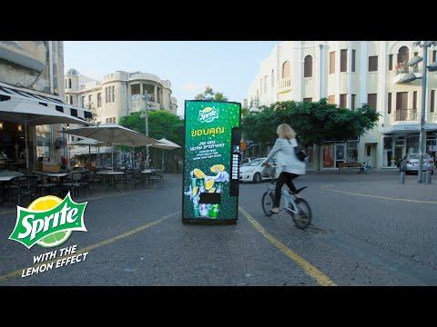 Khao San - Tel Aviv by Sprite