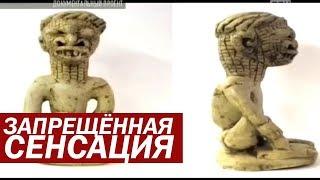 ВСЕ В 0БM0P0KE ОТ ЭТОГО ФИЛЬМА - 2019 / Документальные фильмы