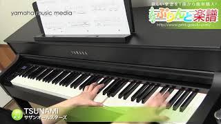 使用した楽譜はコチラ http://www.print-gakufu.com/score/detail/36063...