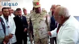 بالفيدي: اللواء اركان حرب خالد مصطفى يتفقد استعدادات محافظة الوادى الجديد للكوارث
