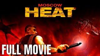 モスクワヒート|フルアクション映画