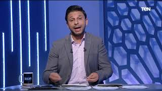 محمد فاروق: كريم نيدفيد مهدد بالاعتزال نهاية الموسم الجاري (فيديو)