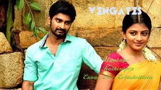Love Status Tamil || Lyrics status video
