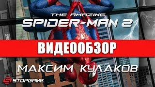 amazing Spider-Man 2 Game - Обзор - Let's Play - Gameplay - Прохождение