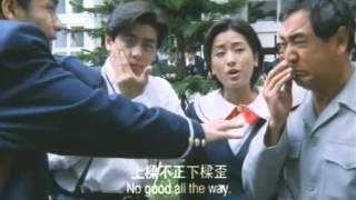Shaolin Popey 1 1994 DVDrip