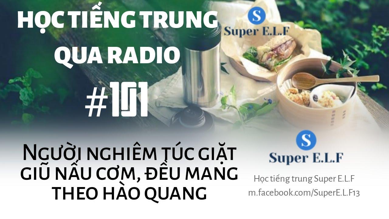 [Học tiếng trung qua Radio 101]陈末 | Trần Mạc – 能认真洗衣做饭的人,都自带光芒
