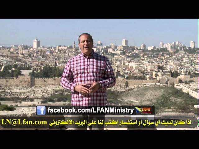 63 رسالة السلام من فوق جبل الزيتون