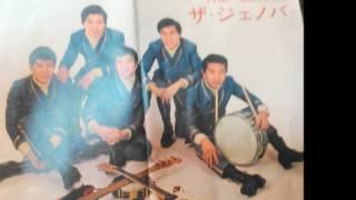 [三田村真]-8    いとしいドーチカ、 ジェノバ  /三田村.com